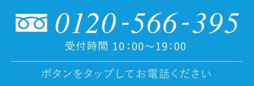 小木曽クリニック電話番号